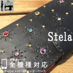 SH-03J / SHV39 / 604SH AQUOS R ケース 手帳型 本革 オーダーメイド ヌメ革 スタッズ クリスタル スワロ