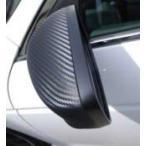 カーボンシート カーボンファイバー柄 カッティングシート 1520ミリ幅×長さ10cm単位 ブラック又はシルバーを選択