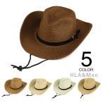 ハット メンズ 帽子 麦わら帽子 つば広 男女兼用 uv ハット UVカット サファリハッ 紫外線対策用 釣り アウトドア