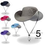トレッキング メンズ レディース ハット 帽子 サファリハット つば広 帽子 UV アウトドア フェス 大きいサイズ UVカット 登山 釣り