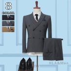 ショッピングダブル ダブルスーツ 3ピーススーツ メンズ ビジネススーツ 3点セット スリム 洗える 就活 通勤 リクルート 冠婚葬祭 フォーマル 入学式 新生活