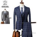 3ピーススーツ スリーピーススーツ メンズ ビジネススーツ チェック柄 2つボタン 紳士 スリムスーツ 結婚式 二次会 就職 秋冬
