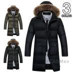ダウンジャケット メンズ ビジネスコート ダウンコート ロングコート 中綿 防寒着 保温 通勤 厚手 防風 冬物