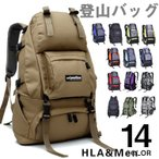 リュックサック リュック バッグ メンズ バックパック 大容量 40L 登山バッグ 旅行 アウトドア 新作 男女兼用 敬老の日