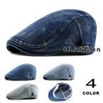 帽子 メンズ 夏 キャップ UVカット メンズハット 夏用帽子 コットン デニム 紫外線対策 おしゃれ