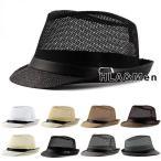麦わら帽子 メンズ メッシュ ハット 風通し UVカット 紫外線対策 夏用帽子 アウトドア おしゃれ 夏 サマー 新作 セール