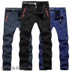 登山パンツ トレッキングパンツ メンズ レディース パンツ アウトドアパンツ 裏起毛 迷彩柄 暖かい 新作