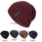 ニット帽 ニットキャップ メンズ 帽子 ワッチキャップ 裏起毛 キャップ 秋冬 アウトドア 防寒 敬老の日
