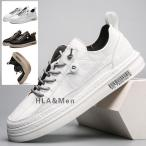 スケートシューズ スニーカー メンズ ローカット 白スニーカー スポーツシューズ メンズ靴