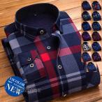 花柄シャツ シャツ メンズ カジュアルシャツ 長袖シャツ 厚手シャツ 裏起毛 チェック柄 トップス お兄系