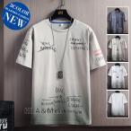 おもしろTシャツ メンズ Tシャツ 半袖 カットソー グラデーション 夏服 カジュアル トップス おしゃれ