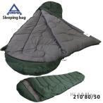 寝袋 シュラフ -10℃ キャンプ用品 マミー型 寝ぶくろ 保温 アウトドア 屋外 車中泊 緊急用 軽量 4シーズン対応 スリーピングバッグ 1.5kg
