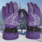 手袋 レディース スキー 防水防風 指切り あったか 防寒