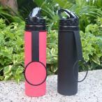水筒 アウトドア携帯式ボトル 折りたたみ水筒 シリコンボトル スポーツ、運動ボトル 600ml