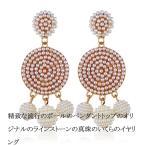 レディース 新型 精致な 流行 ボール ペンダントトップ ピアス オリジナル ラインストーン 真珠 イヤリング  人気商品