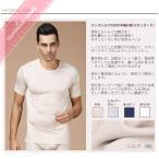 シルク U首シャツ メンズ スタンダード シルク下着 男性 シルク100% メンズインナー シルク100%夏は涼しく 冬暖かい
