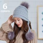耳あて付ニット帽 耳あて付 ニット帽 ニットキャップ レディース 帽子 ボンボン 裏ボア ケーブル編 模様編み 暖か 防寒 無地 カジュアル ニット