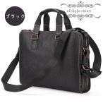 本革 ビジネスバッグ レザー ビジネス メンズ バッグ 軽い 軽量 使い勝手 ブラック 大容量 就活 鞄 トートバッグ  ショルダー 出張