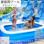 家庭用プール ビニールプール 電動ポンプ 中型 小型 プール 子供用 ビニールプール 大型 中型 小型 ジャンボファミリープール 長方形プール 電動空気入れ