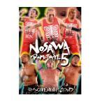 DVD 東京愚連隊興行 〜NOSAWA BOM BA YE 5〜 (70%OFF)