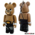 (50%OFF) 武藤ベアー BE@RBRICK