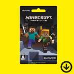 Minecraft Java Edition / マインクラフト Java エディション (PC版)