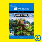 Minecraft Windows 10 Edition(オンラインコード版)/ マインクラフト Windows 10 エディション