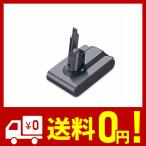 KUNLUN ダイソンV7バッテリー 3000mAh Dyson掃除機交換バッテリー V7 Fluffy/V7 Absolute/V7 Motorhe