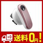 YA-MAN(ヤーマン) 美容器 ダイエット器具 mys?(ミーゼ) ディープコア マッサージ 全身使用可 お腹 腕 ピンク MS10P