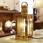 ☆ゴーリキアイランド テーブルランプ(ランタン) スクエアーライト2 白熱電球40Wまで 屋内用 真鍮磨き仕上げ(ゴールド) スクエアーライト2