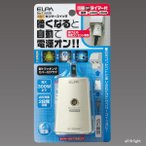 ☆ELPA あかりセンサースイッチ 最大負荷白熱電球300W(蛍光灯45W) タイマー付 防滴型 BA-T103SB