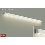 ☆DAIKO LEDブラケット (LED内蔵) 温白色 3500K DBK-40502A