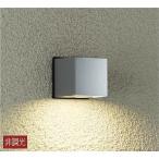 ☆DAIKO LEDアウトドアライト(LED内蔵) DWP-40115Y