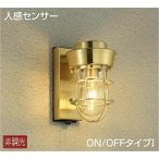 ☆DAIKO LED人感センサー付アウトドアライト 白熱灯25W相当 (ランプ付) キャンドル色 2200K DWP-40494Y