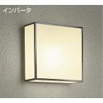 ☆DAIKO 蛍光灯アウトドアブラケット(ランプ付) DWP-52233