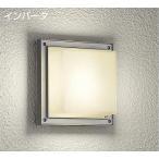 ☆DAIKO 蛍光灯アウトドアブラケット(ランプ付) DWP-54701L