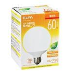 ☆ELPA エルパボール 電球形蛍光ランプ(蛍光灯ランプ) G形 ボール電球形 60W形 3波長形電球色 E26口金 EFG15EL/12-G062H
