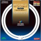 ☆日立 きらりUVペアルミック 二重環形蛍光ランプ(蛍光灯) 高周波点灯専用形 85形 きらりD色(3波長形昼光色) UVカット機能付き FHD85EDK-J