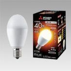 ☆三菱 LED電球 MILIE(ミライエ) 小形電球形 電球色タイプ 小形電球40W形相当 全方向タイプ E17口金 密閉器具対応 調光器対応 LDA5L-G-E17/40/D/S