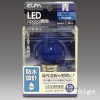 ☆ELPA エルパボール LED電球 ミニボールタイプ サイン球 直径40mm(G40) 1.4W ブルー(青色) E26口金 防水設計 LDG1B-G-GWP252