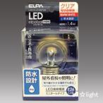 ☆ELPA エルパボール LED電球 ミニボールタイプ サイン球 直径40mm(G40) 1.4W クリア 電球色相当 E26口金 防水設計 LDG1CL-G-GWP256