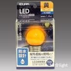☆ELPA エルパボール LED電球 ミニボールタイプ サイン球 直径40mm(G40) 1.4W イエロー(黄色) E26口金 防水設計 LDG1Y-G-GWP253
