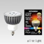 ☆三菱 LED電球 MILIE(ミライエ) ミラー付きハロゲンランプ形 ビーム開き18° 電球色相当 全光束290lm 高演色形 E11口金 調光器対応形 LDR7L-M-E11/D/E-27