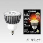 ☆三菱 LED電球 MILIE(ミライエ) ミラー付きハロゲンランプ形 ビーム開き18° 電球色相当 全光束370lm E11口金 調光器対応形 LDR7L-M-E11/D/S-27