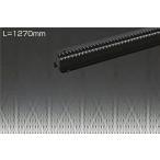 ☆DAIKO 間接照明用カバー L=1270mm LZA-92478