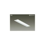 ☆DAIKO LED埋込ベースライト (ユニット別売) 埋込 幅220mm LZB-92589XW