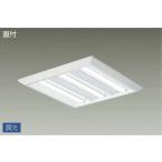 ☆DAIKO LEDベースライト (ユニット別売) 専用調光器対応 直付 LZB-92694XW ※受注生産品