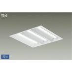 ☆DAIKO LED埋込ベースライト (ユニット別売) 専用調光器対応 埋込 LZB-92734XW ※受注生産品