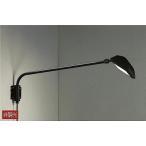 ☆DAIKO LEDアウトドアスポットライト (LED内蔵) 昼白色 5000K LZW-90193WB