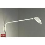 ☆DAIKO LEDアウトドアスポットライト (LED内蔵) 昼白色 5000K LZW-90193WW